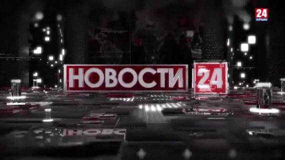 Новости Ялты. Выпуск от 22.01.21