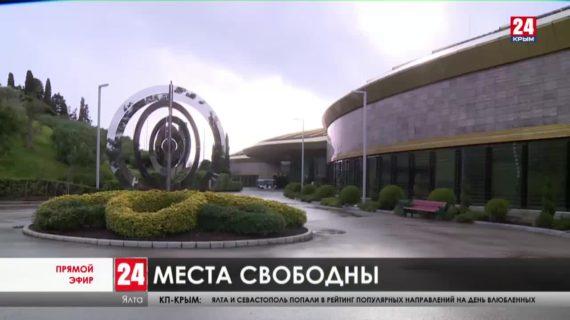 Новости Ялты. Выпуск от 28.01.21