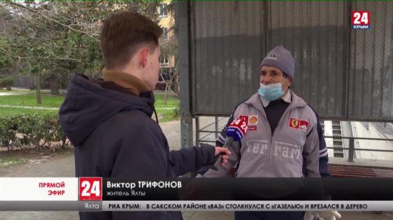Новости Ялты. Выпуск от 21.01.21