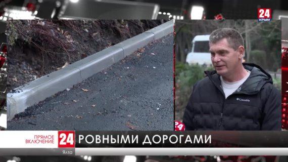 В Ялте ремонтируют дорогу на улице Кирова