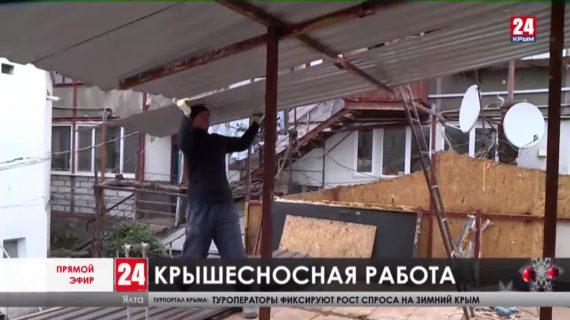 Новости Ялты. Выпуск от 14.01.21