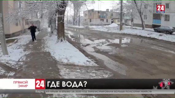 Новости Керчи. Выпуск от 15.01.21