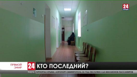 Новости Керчи. Выпуск от 18.01.21