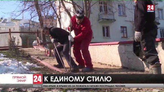 Новости Керчи. Выпуск от 22.01.21