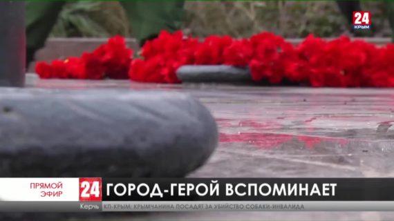 Новости Керчи. Выпуск от 27.01.21