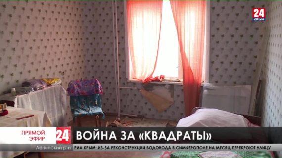 Новости Керчи. Выпуск от 25.01.21