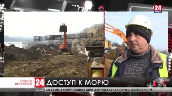 В Керчи в рамках ФЦП оборудуют склон в Аршинцево