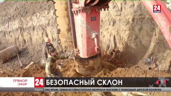 Новости Керчи. Выпуск от 14.01.21