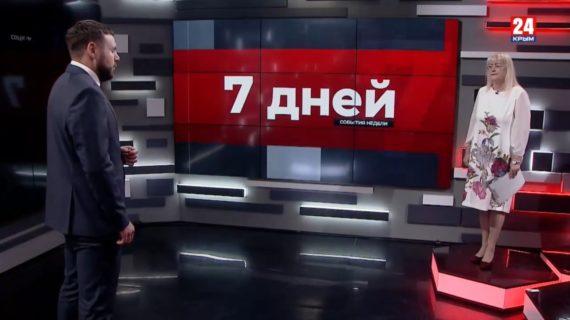 Гость программы «7 дней» Ирина Кивико