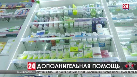 В Крыму принимают дополнительные меры борьбы с коронавирусом