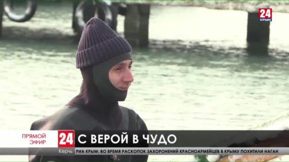 В Керчи отметили праздник Крещения Господня традиционным купанием в море