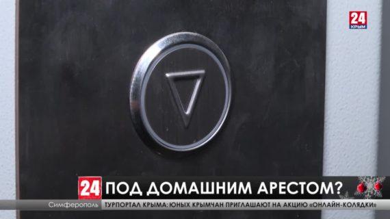 Под домашним арестом. Когда подчинят сломанные лифты в Симферополе?