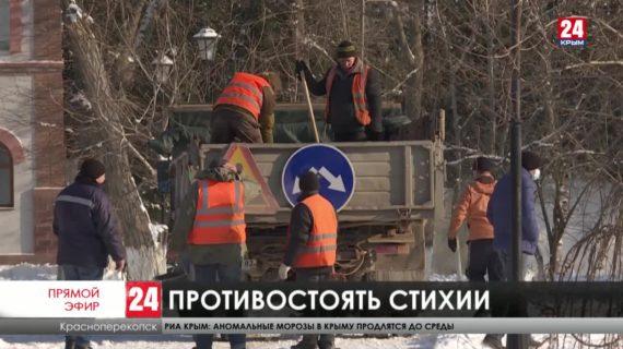 Всё под контролем. В Красноперекопске коммунальные службы расчищают дороги города от снега и льда