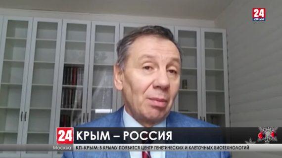 Признание Европейским судом по правам человека  фактической юрисдикции России над Крымом. Мнение эксперта