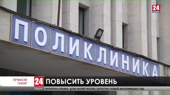 Новости Керчи. Выпуск от 28.01.21