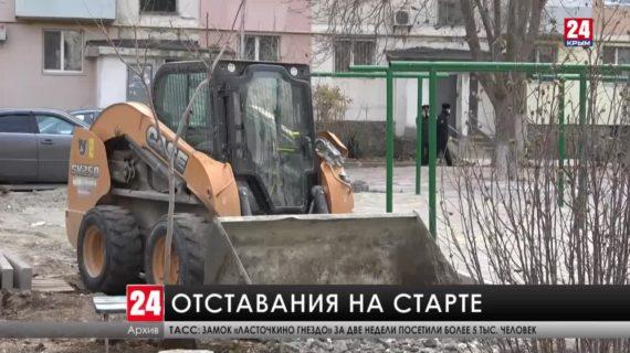 В Крыму приведут в порядок больше ста придомовых территорий