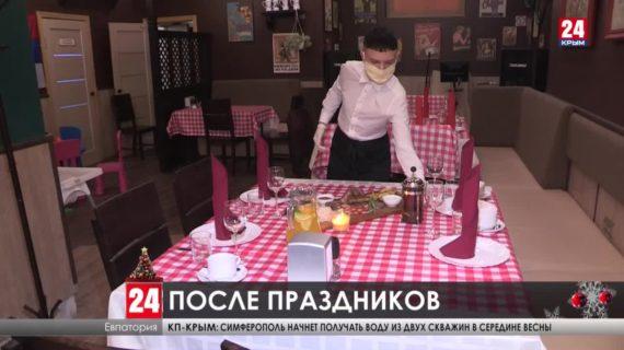 Туристы разъезжаются, а крымчане возвращаются к обычному режиму после длинных выходных. Как прошли «домашние» корпоративы в период пандемии?