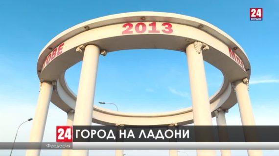 Инициатива горожан. Активисты Крыма своими силами облагораживают города полуострова. Кто поддерживает и помогает добровольцам?
