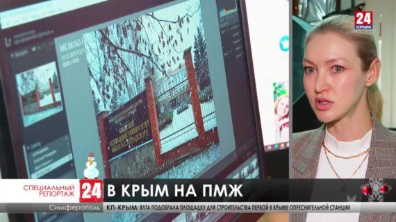 «Понаехали» по-крымски. Кто и зачем переезжает на полуостров и каковы реальные цифры?