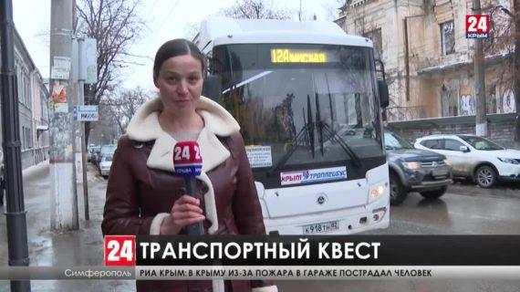 Недоступный транспорт и дорога с препятствиями. Трудности родителей особенных детей на пути к Крымскому реабилитационному центру
