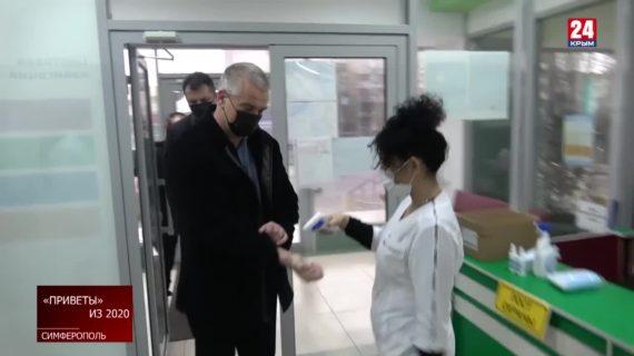 Глава Республики сделал прививку от коронавируса