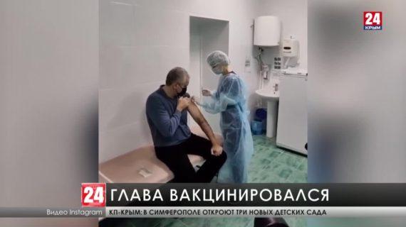 Сергей Аксёнов сделал прививку от коронавируса вакциной «Спутник V»