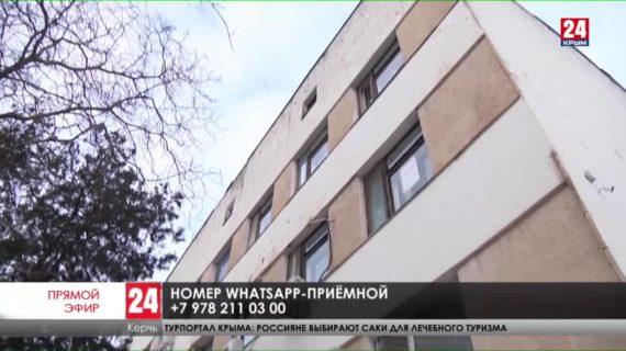 Министр здравоохранения Крыма остался недоволен работой поликлиники Керчи
