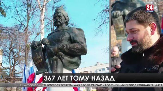 Братство и единство. В Крыму традиционно отметили годовщину Переяславской рады