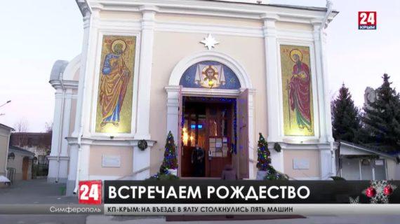 Утро, которое начинается с молитвы. Крымчане встречают Рождество Христово