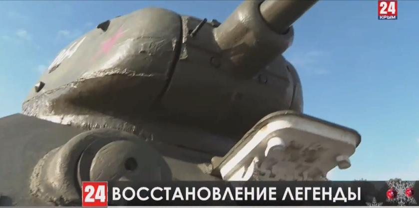 На Сапун-горе восстановили легендарный Т-34