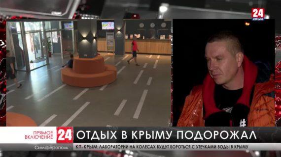 Летние путевки в Крым подорожали на 10 процентов