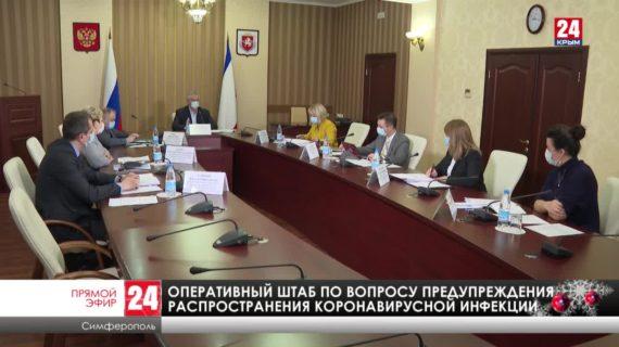 Заседание оперативного штаба по вопросу предотвращения распространения коронавируса в РК (13.01.2021)