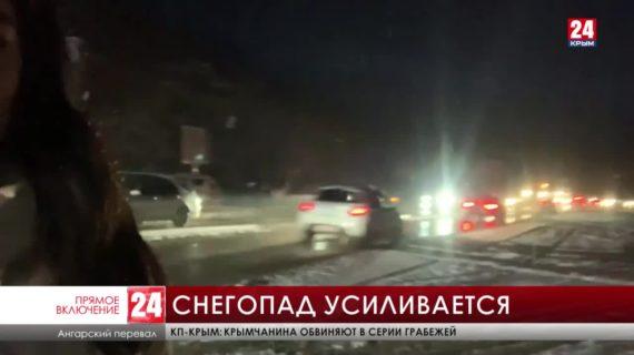 На Ангарском перевале и на Южном берегу Крыма  не прекращается снегопад