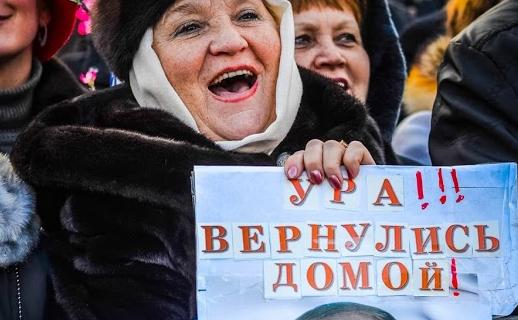 Депутат предложил Латвии войти в состав Крыма
