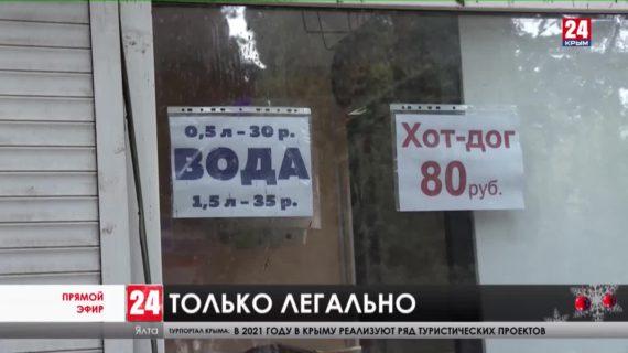 В Ялте снесут сто незаконных торговых павильонов