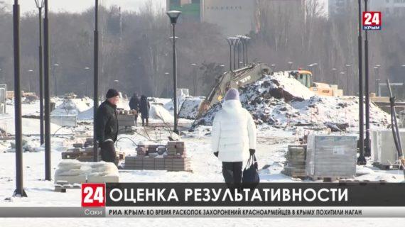 Практически полное освоение ФЦП – и отставание по другим программам развития: итоги строек Крыма-2020