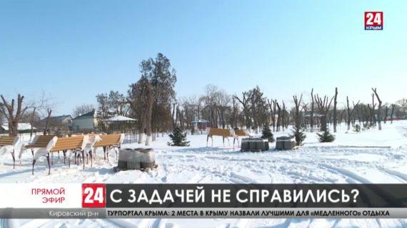 Обязательства не выполнили. В Кировском районе не успели сдать в срок две общественные территории. Кто виноват?
