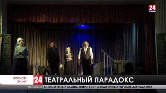Репертуар есть, а вешалки нет. Единственный городской театр Феодосии уже 18 лет не может найти помещение