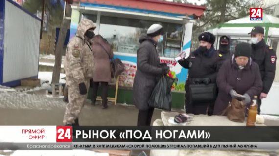 Как в городах северного Крыма борются с нелегальными торговцами?
