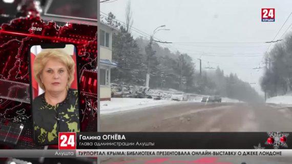 Дополнительный спецтранспорт из других регионов Крыма прибыл в Алушту