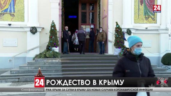 Как проходит канун праздника Рождества Христова в условиях пандемии в Крыму?