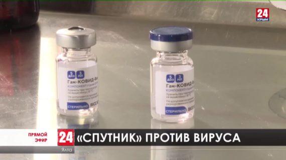 В Ялте стартовала массовая вакцинация от коронавируса. Много ли желающих?