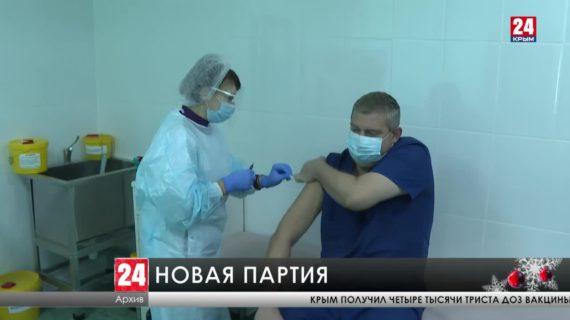 Крым получил четыре тысячи триста доз вакцины «Спутник V»