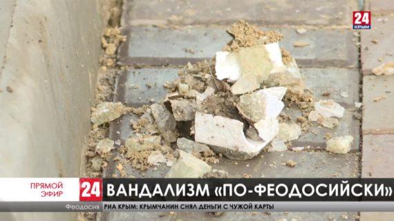 Вандализм по-феодосийски! Неизвестные разбили фонари на аллее в Комсомольском парке. Найдут ли виновных?