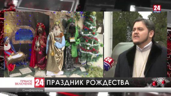 Как встречают Рождество Христово в симферопольских храмах