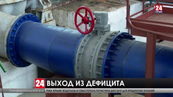 «Вода Крыма» готовится подавать в Симферополь ещё больше артезианских запасов: новую систему уже промывают