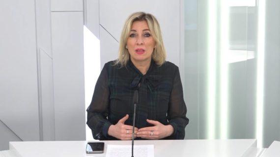 Мария Захарова прокомментировала верификацию  крымской страницы МИД РФ в Twitter