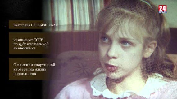 Голос эпохи. Выпуск № 126. Екатерина Серебрянская