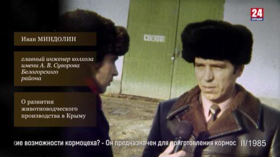 Голос эпохи. Выпуск № 128. Иван Миндолин