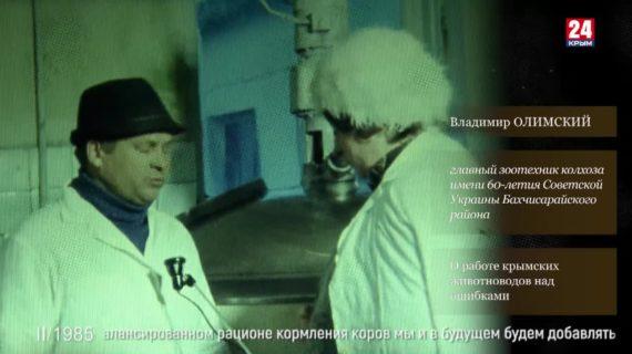 Голос эпохи. Выпуск № 130. Владимир Олимский